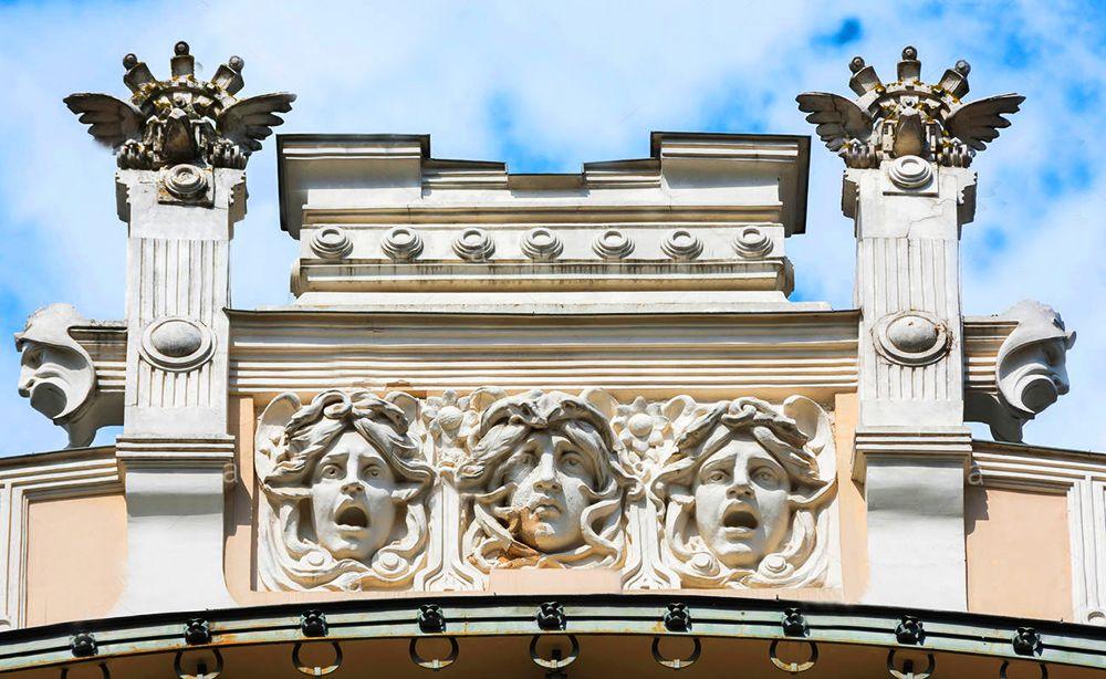 architecture Art nouveau medusa Riga en Lettonie